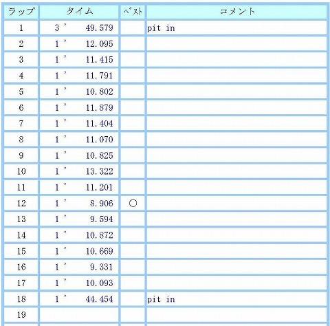 20160708_LAP-1.jpg