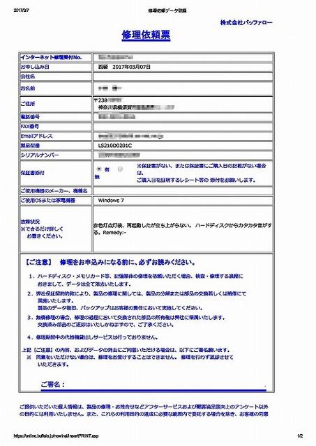 20170307_006.jpg