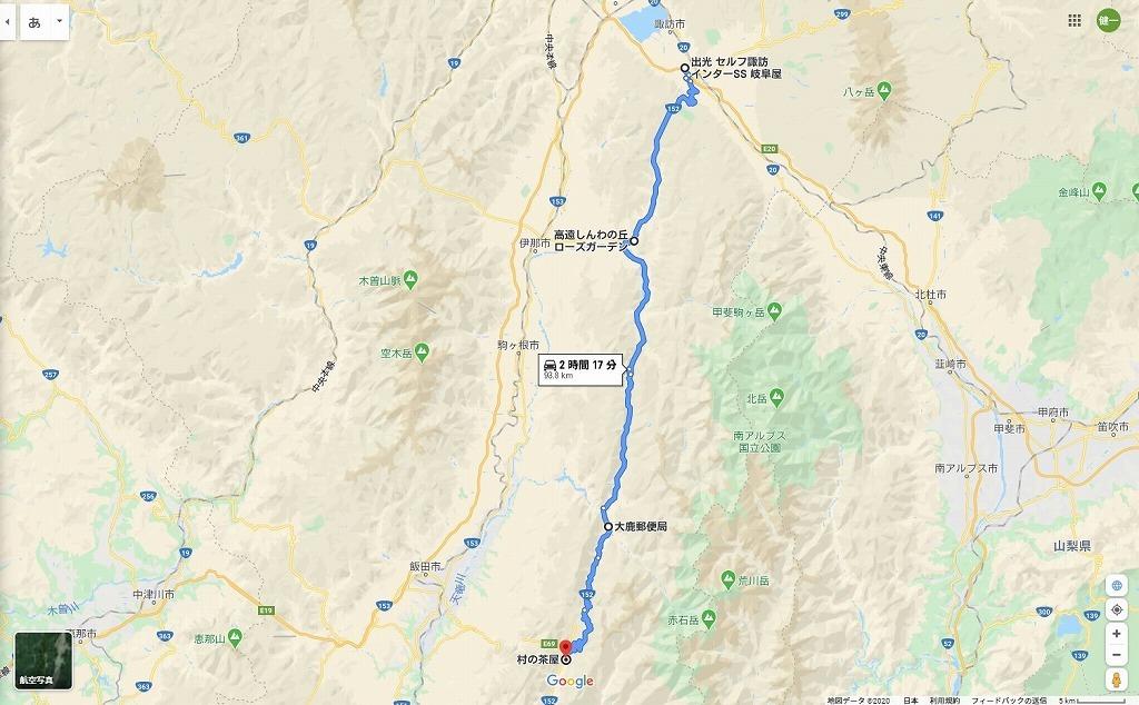 20200620_MAP-2(93.8km).jpg