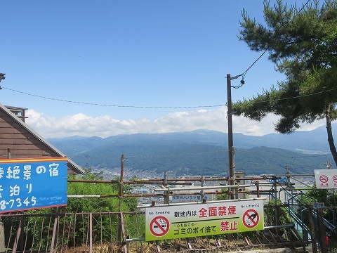 IMG_2697.jpg