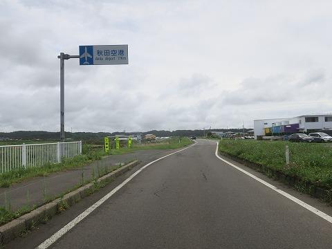 IMG_3535.jpg