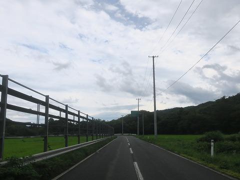 IMG_3618.jpg
