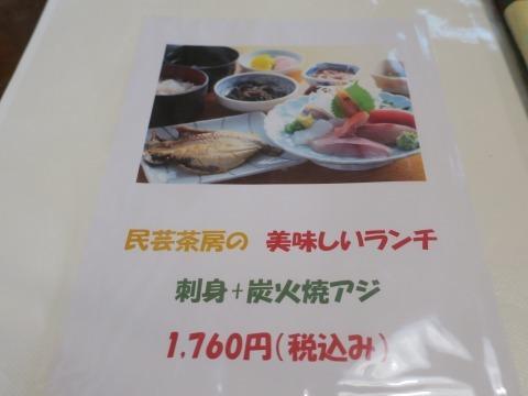 IMG_5379.jpg