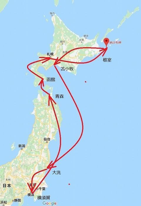 japan_map-1.jpg