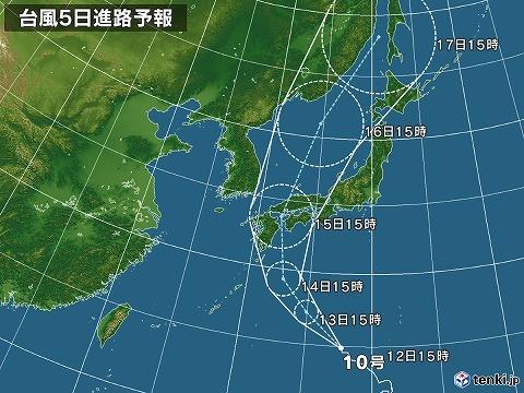japan_near-xlarge (2).jpg