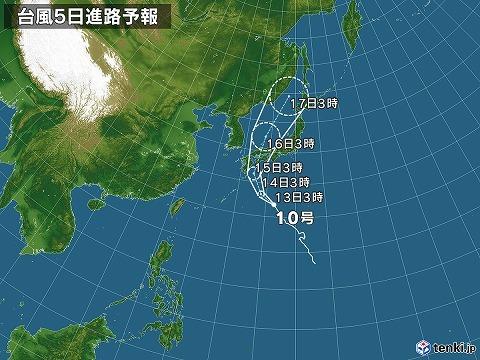 japan_wide-xlarge.jpg