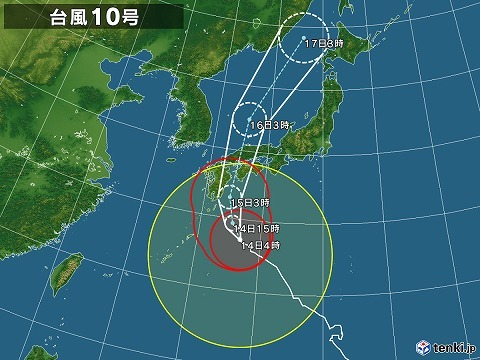 typhoon_1910_2019-08-14-04-00-00-xlarge.jpg