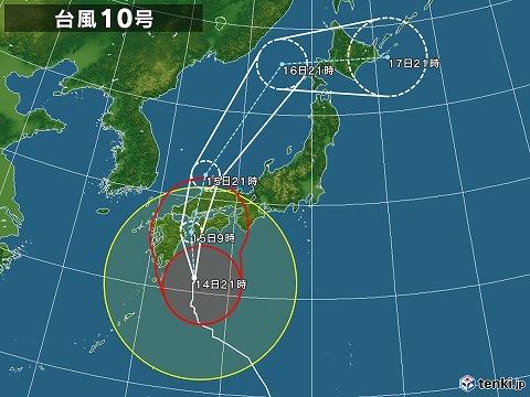 typhoon_1910_2019-08-14-21-00-00-xlarge.jpg