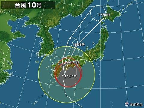 typhoon_1910_2019-08-15-05-00-00-xlarge.jpg