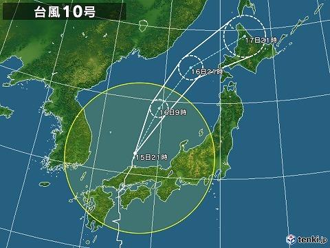 typhoon_1910_2019-08-15-21-00-00-xlarge.jpg