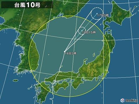 typhoon_1910_2019-08-16-03-00-00-xlarge.jpg