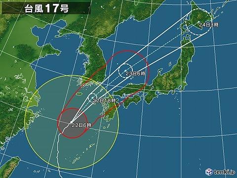 typhoon_1917_2019-09-22-06-00-00-large.jpg